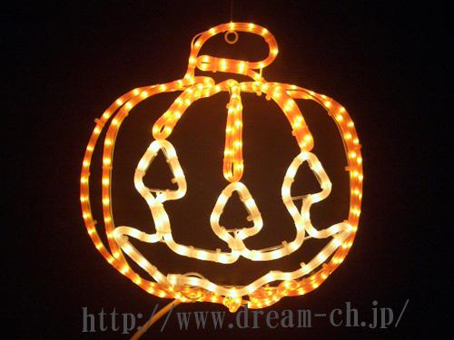 ハロウィンイルミネーション 立体壁掛けかぼちゃ  商品名: ハロウィンイルミネーション 立体壁掛